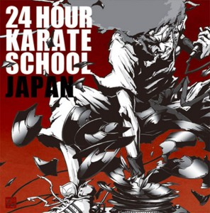 24-hour-karate-school-japan